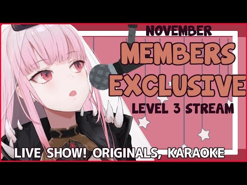 【MEMBER'S ONLY SHOW】Chill Singing! Originals, and Anime Songs #hololiveEnglish #holoMyth