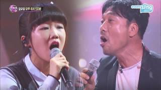 [everysing] SBS 판타스틱 듀오 - 벅찬 감동을 선사한 이문세X코스모스 콜라보 '그녀의 웃음소리뿐' mp3