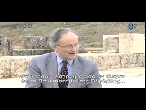 Robin Lane Fox (Oxford University) about Alexander the Great, the Greek King
