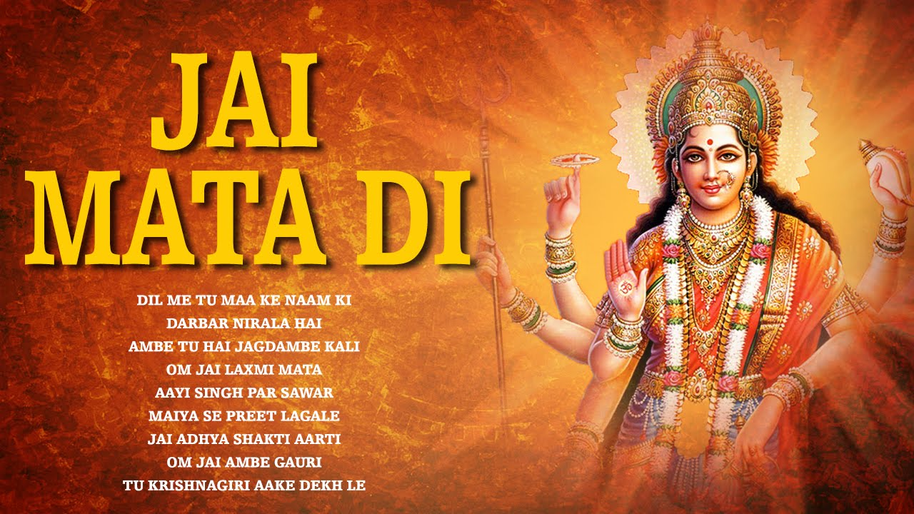 Bhajan Bhajan Mp3 Download Audio Songs Bhakti Sangeet