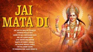Jai Mata Di   Mata Ke Bhajans & Aarti Songs   Bhakti Songs Mp3