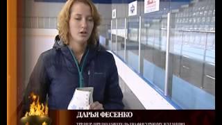 олимпийские надежды фигурное катание 27 11 14