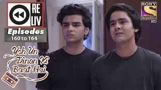Weekly Reliv - Yeh Un Dinon Ki Baat Hai - 16th April to 20th April 2018 - Episode 160 to 164