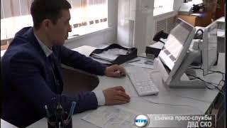ДВД - ЦОН в Тайынше РУС