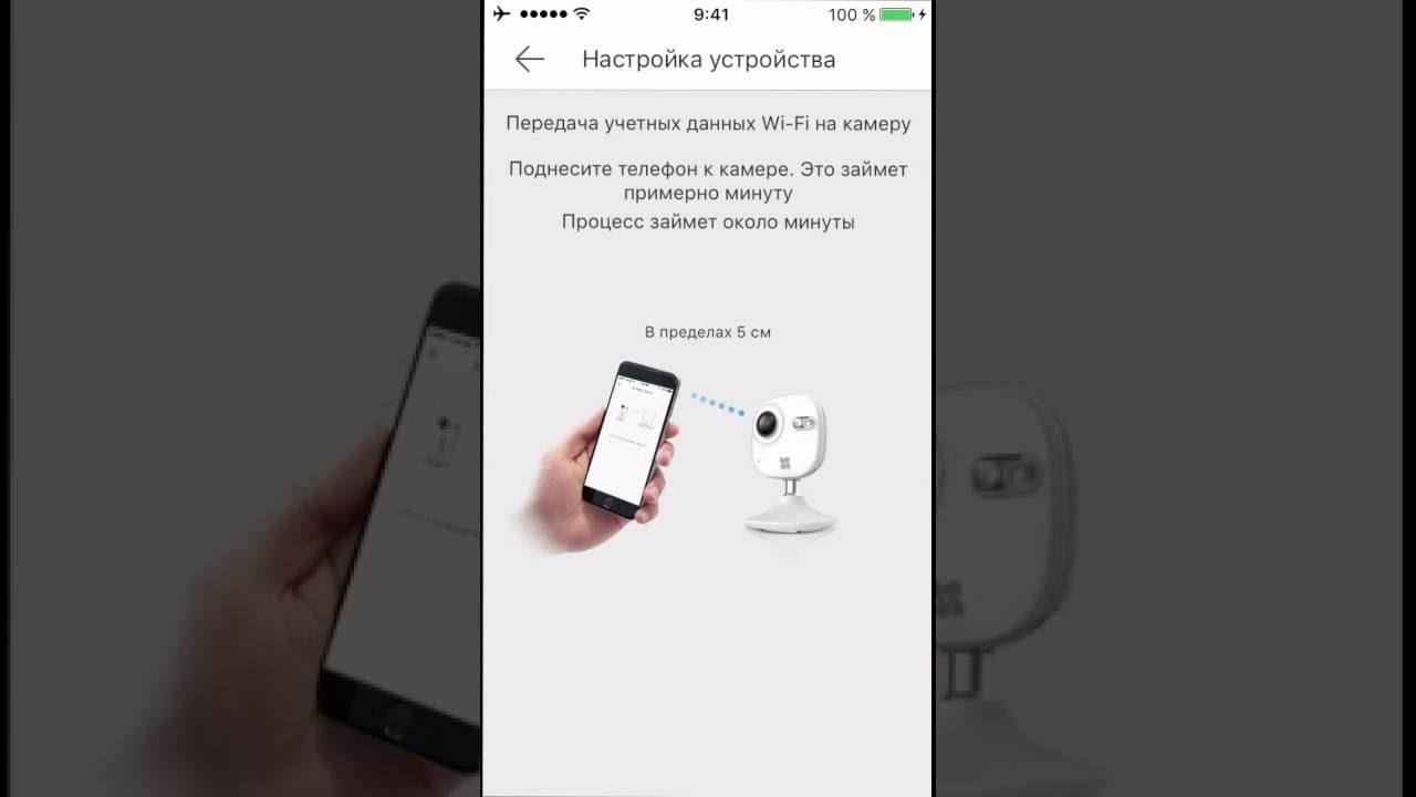 Iphone X Whatsapp Önizleme Sorunu