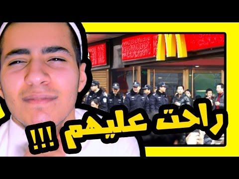 حاولوا يسرقون مكدونالدز اثناء وجود 11 شرطي بنفس المطعم !