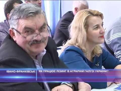 Як працює лізинг в аграрній галузі України?