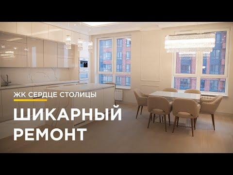 Миниатюра для видео-отзыва ремонта Капитальный ремонт санузла 4 кв. м.