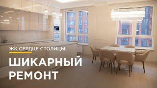 РЕМОНТ 120 КВ.МЕТРОВ / 4 КОМНАТЫ / 2 САНУЗЛА