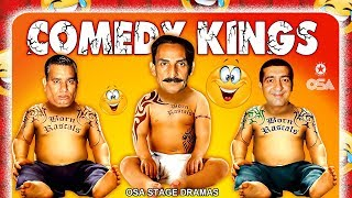 COMEDY KINGS 😂 Iftikhar Thakur, Zafri Khan & Nasir Chinyoti 😂 2020 FUNNY Stage Drama Best Comedy😂