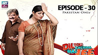 Dil To Kacha Hay Ji - Episode 30 Full HD - ARY Zindagi Drama