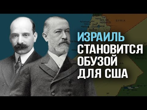 Пол Варбург, Джейкоб