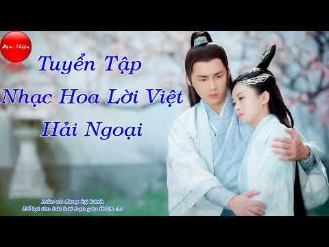 999 Đóa Hồng, Nụ Hồng Mong Manh, Thấm Thía    Tuyển Tập Nhạc Hoa Lời Việt Hải Ngoại Thập Niên 80, 90