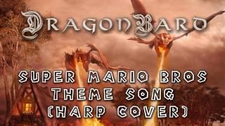 Super Mario Bros Theme Song (Harp Cover Version)