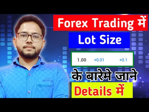 what-are-the-meaning-of-lot-size-in-forex-trading-|-know-about-lot-size-|-hindi-|-tube-guru