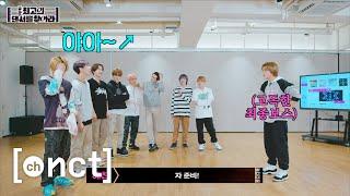 Download 신나는 댄스 배틀🕺 (feat. 해찬이를 이겨라) | 최고의 댄서를 찾아라 | STEP. 3