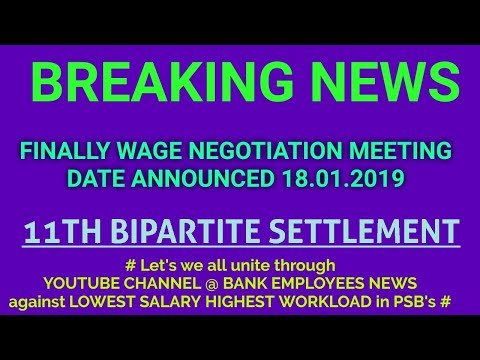 Finally Good News For Bankers | Wage Negotiation Meeting Date Announced|