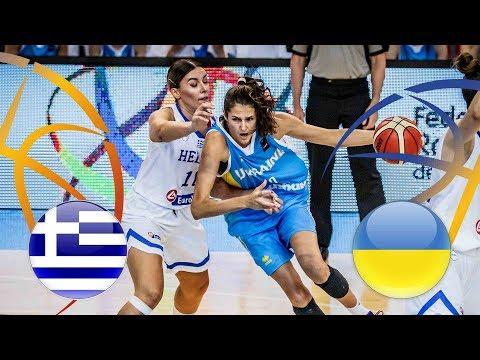 Ελλάδα-Ουκρανία ζωντανή μετάδοση στις 15:00 από την Ρουμανία, για το Ευρωπαϊκό Νέων Γυναικών Β΄ κατηγορίας