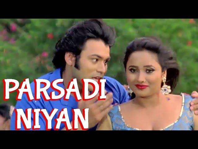 Parsadi Niyan | Romantic Bhojpuri Song | Movie RANI BANAL JWALA | Rani Chatterjee, Deepak Kumar