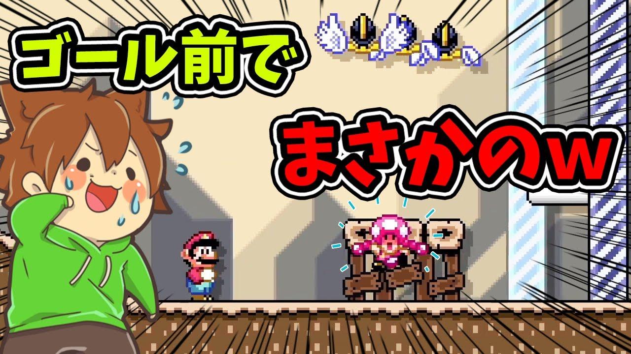 【スーパーマリオメーカー2#281】最後の門番のブラパが強すぎた件ww【Super Mario Maker 2】ゆっくり実況プレイ