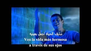Amr Diab - Garaly Eh (español)  عمرو دياب - جرالي أيه