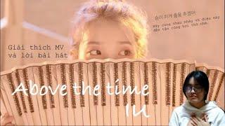 Download lagu [Lyrics_Vietsub] Above the Time - IU, ý nghĩa MV và lời bài hát 소오오오~~름주위
