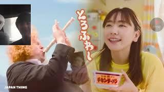 Japan Commercials Reaction 2 w/ SaintWeeb