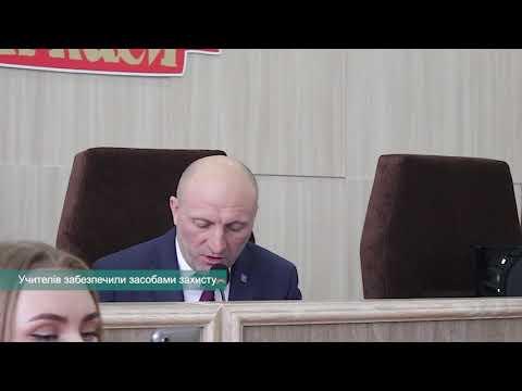 Телеканал АНТЕНА: У Черкасах обрали заступників міського голови