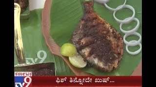 Variety of Fish Dishes Prepared on the Spot in Private Hotel, Bengaluru | One Fish Costs 4.5k