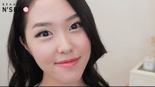 [BeautyNser] TEASER ♥ Quick Smoky Eye Makeup Thumbnail