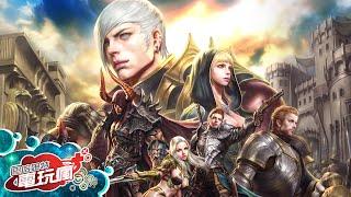 《熾焰帝國 2 Kingdom Under Fire II》未上市遊戲介紹