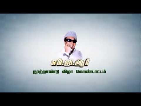 Vijay Tv Mannathi Mannan Free Download