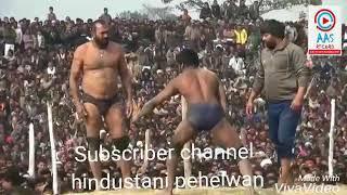 शैर हरयाणा पहलवान और पंजाब पहलवान की कुश्ती