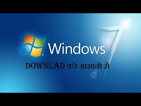 Window 7 Iso File Download Kaise Kare