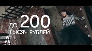 Автоматическая программа для заработка денег в интернете от 600 рублей в час