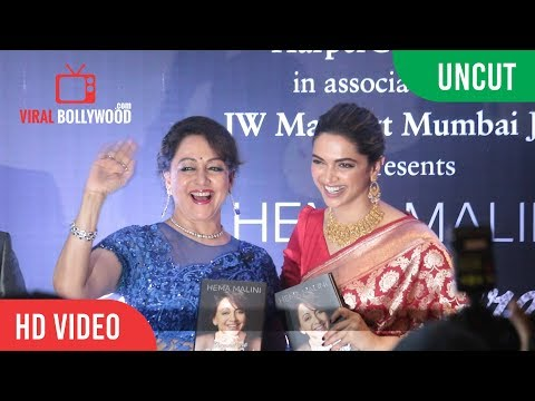 UNCUT - Hema Malini Biography Book launch | Padmavati Deepika Padukone As Special Guest