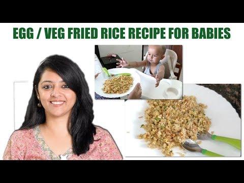 Egg Or Veg Fried Rice Recipe For Babies || एग फ्राइड राइस कैसे बनाये ?