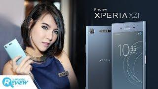 Xperia XZ1 สมาร์ทโฟนตัวแรง มาพร้อมกล้องสุดเจ๋งถ่ายภาพเป็นโมเดล 3 มิติ ได้