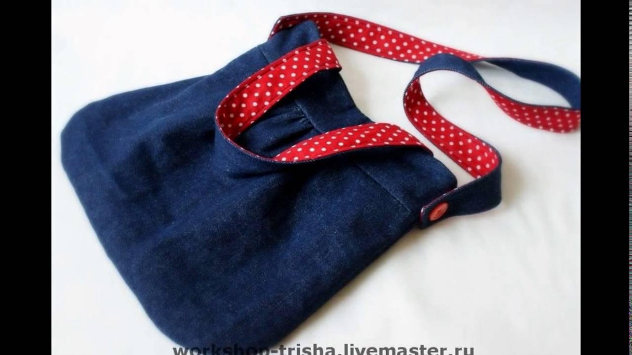 Джинсовая детская сумка своими руками