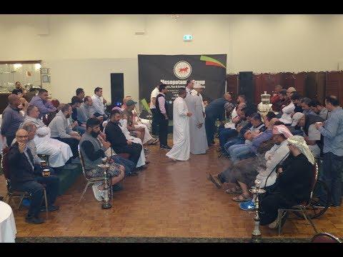 Ramadan Night For Men 2018 - Mesopotamia Group