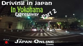 Driving in Japan: Yokohama Expressway