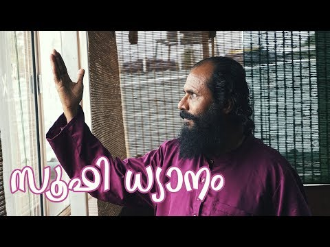 sufi meditation techniques in malayalam