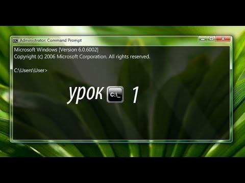 Скачать Roblox на компьютер Виндовс 7, 8, 10 бесплатно