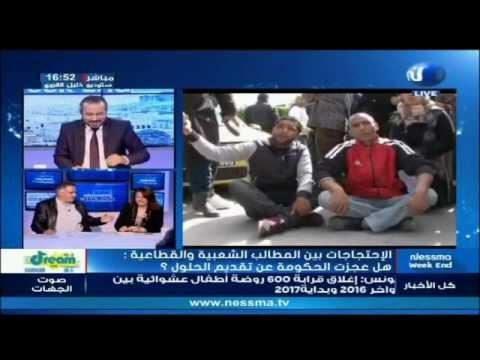 Abdel Rahman el Hedhili : Les protestations entre les revendications populaires et sectorielles: le gouvernement est-il incapable de fournir des solutions?
