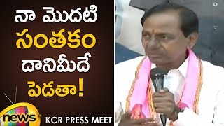 KCR First Press Meet After Winning the 2018 Elections | KCR Latest Speech | TRS Celebrations Starts