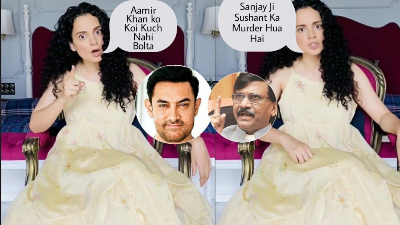 Download Kangana Ranaut Slam Sanjay Raut,Aamir Khan and Naseeruddin Shah| Sushant Singh Rajput Death Case