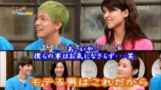 Happy Together3意訳③喧嘩編→https://youtu.be/Lf7Bw1Fer7w 前回の動画...