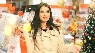cm-cosmetic market - Blagdanski pokloni! Thumbnail