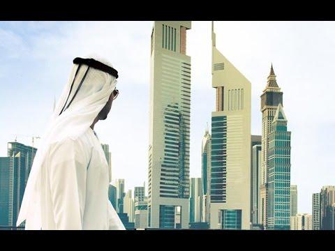 business-loan-dubai-islamic-bank
