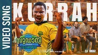 Kurrah Football Anthem   Video Song   Shahabaz Aman   Rex Vijayan   Sudani From Nigeria